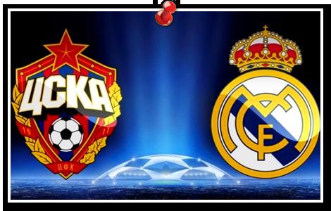 ЦСКА - Реал
